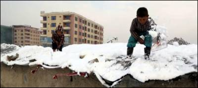 Extreme cold weather kills 27 Afghan children