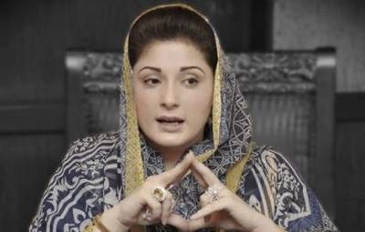 More documents linking Maryam Nawaz's offshore company released