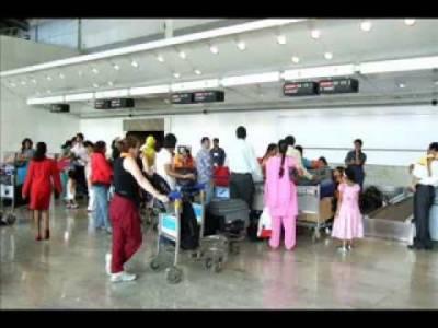 Five Iraqis, one Yemeni barred from Cairo-New York flight