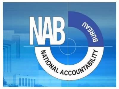 NAB arrests four ZTBL's officials involved in Rs 202m embezzlement