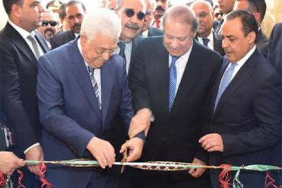 Palestine President and PM Nawaz jointly inaugurates Palestinian embassy in Islamabad