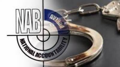 NAB detains fraud accused in Haripur