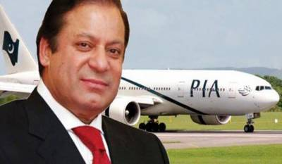 PIA's plane leaves for Doha to deliver PM Nawaz's special gift to Qatari prince