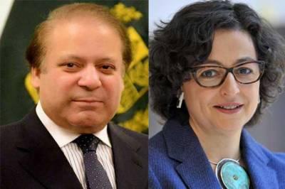 International Trade Center's executive director meets PM Nawaz