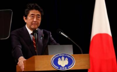 Japanese PM to hold two-day summit with Trump