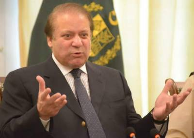 PM Nawaz to inaugrate M-9 Motorway on Friday