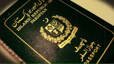 US embassy dismisses all rumours about travel ban on Pakistanis