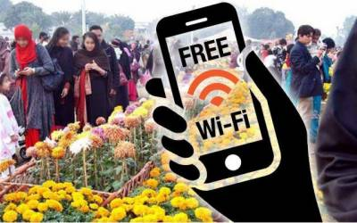 Major Punjab cities get free WiFi
