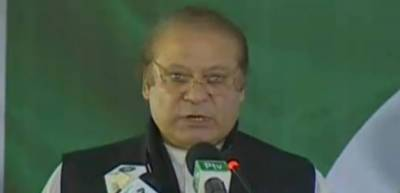 PM Nawaz inaugurates Karachi-Hyderabad Motorway