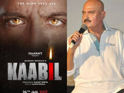Rakesh Roshan asks Indians to open up for Pakistani talent