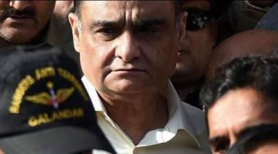 SHC's judges bench split over Dr Asim's bail