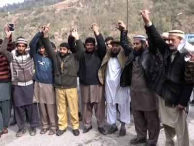 Kashmir Day rallies all across Pakistan and beyond