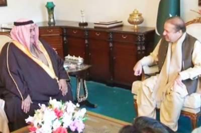 Bahrain's foreign minister meets PM Nawaz Sharif