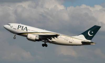 PIA planes with bomb alarm threat denied landing at UK airport