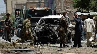 Afghan Supreme Court attack responsibility claimed by Islamic State