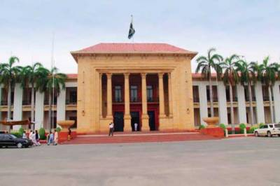 LG Bill amended by Punjab Assembly