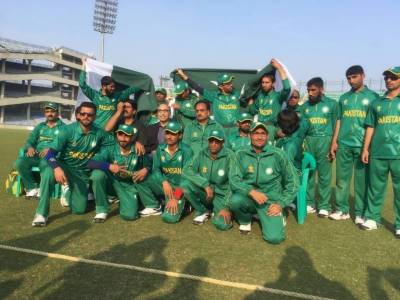 Pakistan defeat West Indies in Blind World Cup T20