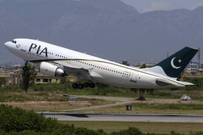 PIA London flight suspect identity disclosed