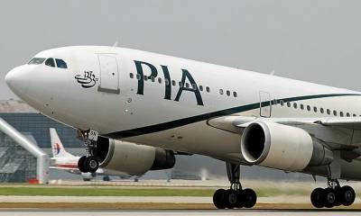 Heroine recovered from PIA aircraft at Karachi airport