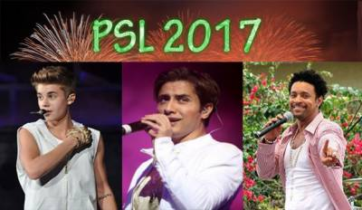 'PSL 2017' opening ceremony today