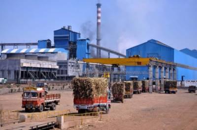 Sharif family's sugar mills operations suspended