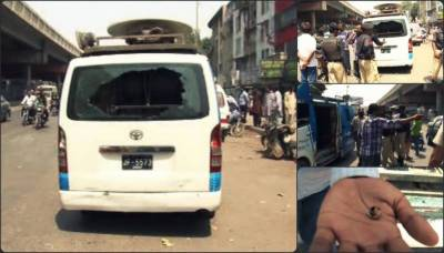 Firing on Samaa TV news team leaves Assistant Cameraman dead