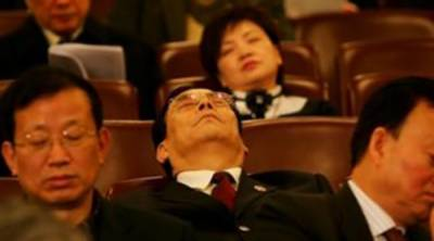 Chinese officials punished for drowsing in meeting