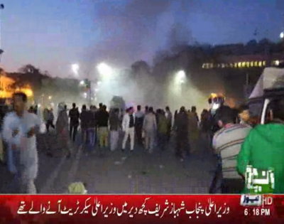 Bomb Blast outside Punjab Assembly Lahore, DIG Traffic Mobin and many feared dead