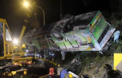 Dozens of people dead in Taiwan highway accident