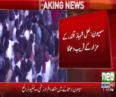 Death Toll at Lal Shahbaz Qalander Shrine blast raises to 76