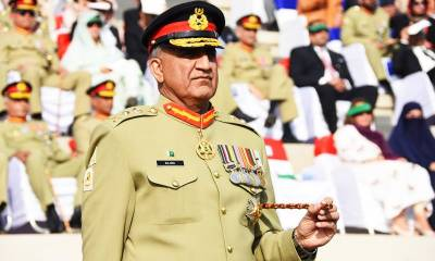 Gen. Qamar Bajwa directs Army to reach at the Lal Shahbaz Blast sight