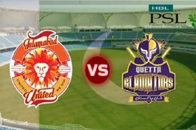 PSL 2017: Islamabad United beat Quetta Gladiators by 5 wickets in 7th Match