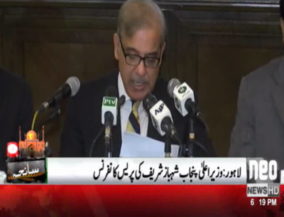 Lahore bomber's origin traces back to Afghanistan, says CM Punjab Shehbaz