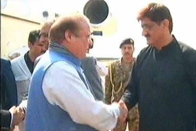PM Nawaz, COAS Qamar Bajwa Sehwan visit blast victims