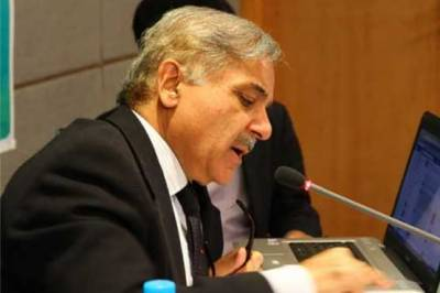 CM Shehbaz to chair Punjab Apex committee meeting