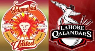 Regular fall of wickets reduce Islamabad United to 145 against Lahore Qalanders