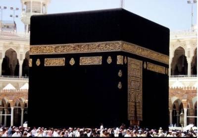 Hajj talks start between Iran and Saudi Arabia