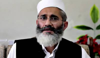 JI plans for a sit-in outside KPK Governor's house regarding FATA merger