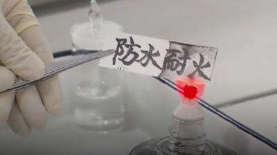 Scientists invent world's first fire-resistant, water-proof paper