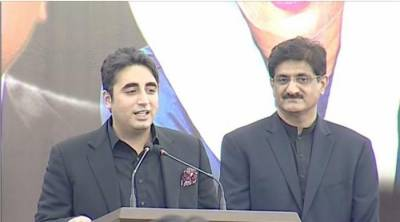 We will be a part of parliamentary politics, declares Bilawal Bhutto