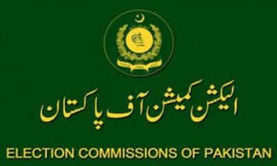 ECP calls Imran Khan and Hamza Shehbaz to submit replies