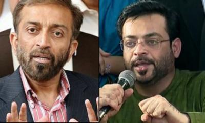 Farooq Sattar, Amir Liaquat should be enlisted on ECL: ATC