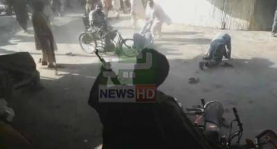 PML-N MP's deadliest offence against protesters