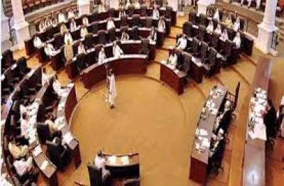 """Ethnic profiling"" of Pakhtuns slammed by KPK assembly"