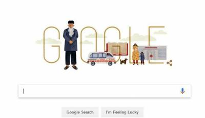 Google honours Edhi with doodle on his birthday