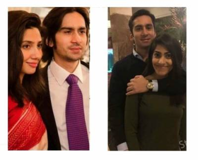 Mahira's ex-husband ties knot again