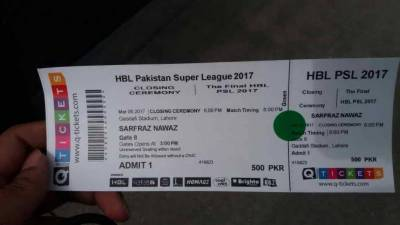 PSL final tickets on sale