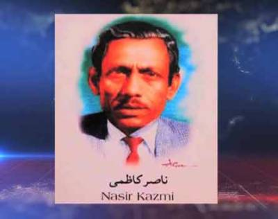 Nasir Kazmi being remembered on his 45th death anniversary