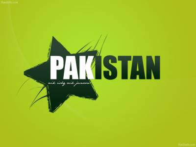 ISPR releases teaser for 'Yaum-e-Pakistan'