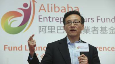 China's Alibaba articulates interest in investing in Pakistan